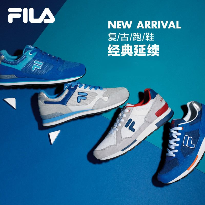 chaussure fila homme 2015