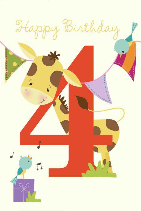 Nicola Evans Unknown 1 Jpeg Happy 4th Birthday Happy Birthday