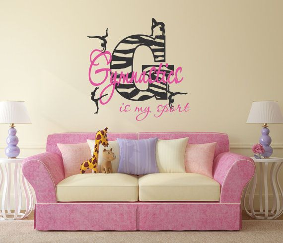 Gymnastics Is My Sport Decal Zebra Decor Zebra Stripe Decal - Zebra stripe wall decals
