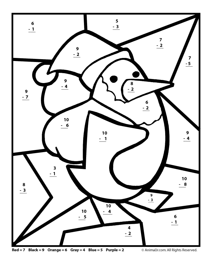 Christmas Math Worksheet 1st Grade Subtraction Woo Jr Kids Activities Christmas Math Worksheets Math Coloring Worksheets Math Worksheets