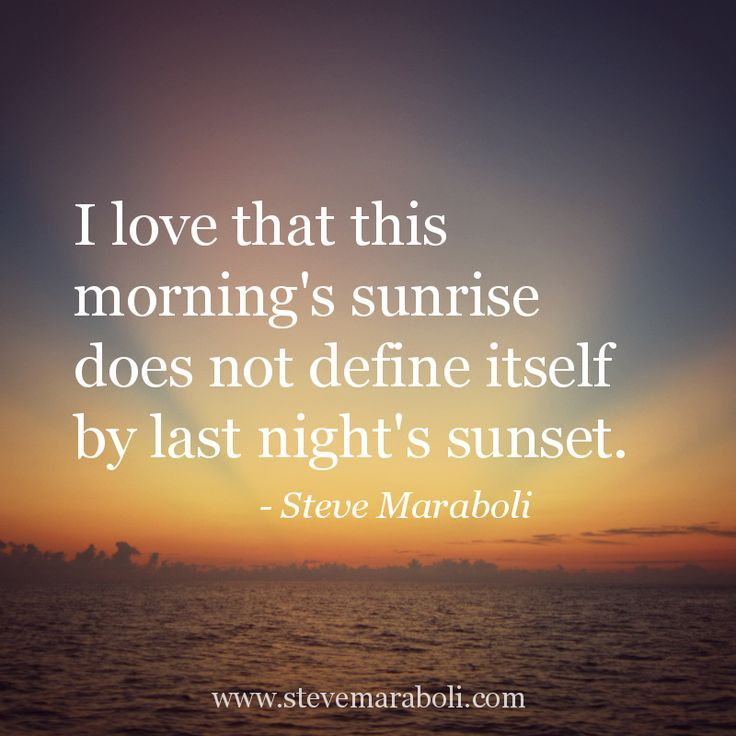 Inspirational Quote Sunrise: I Love That This Morning's Sunrise Does Not Define Itself