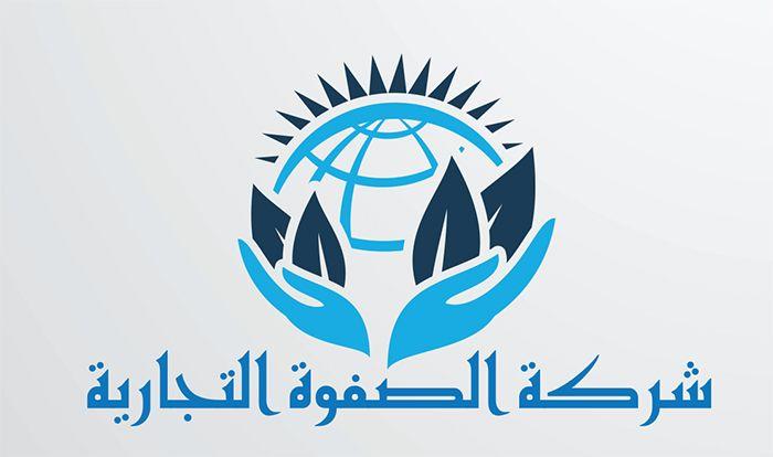 تصميم شعار شركة تجارية تصميم شعارات اون لاين بافضل الاسعار خلال 24 ساعة وتقديم 10 بروفات مختلفة الافكار بسعر مميز من خلال خ Hurghada Egypt Logo Design Hurghada