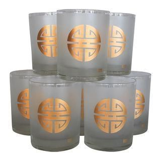 Gump's Sf Gold Medallion Tumblers- Set of 8