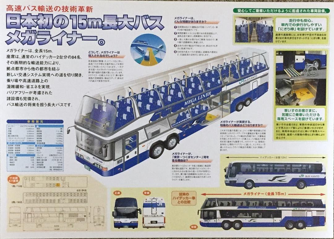 Pin On Caravaning Bus Conversion Rv