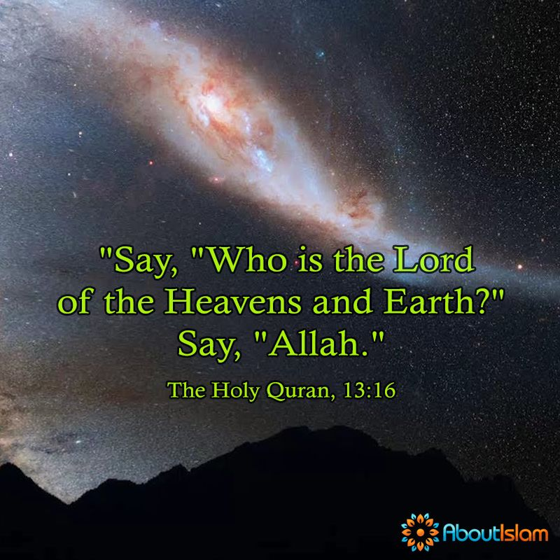 Who is the Lord of the Heavens and the Earth? | Muslim