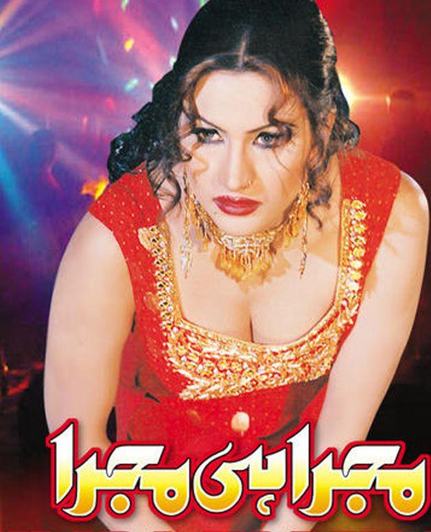Urdu Dubbed Movies  Punjabi Stage Dramas  Mujra Songs -7396