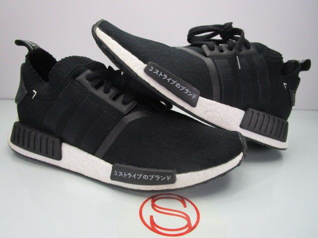 "1a19521f2f6d1 Details about Adidas NMD R1 PRIMEKNIT BZ0221 TRIPLE WHITE ""JAPAN PACK""  Men s Size 10.5 in 2019"
