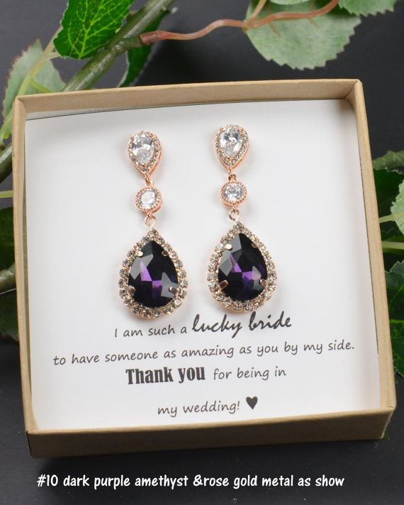 Purple Earrings Amethyst Eggplant Bridal Drop Wedding Dangle Jewelry