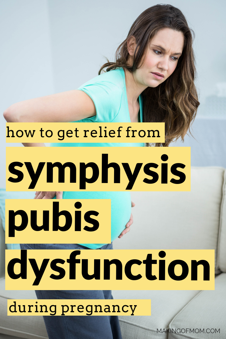 How to Get Relief from Symphysis Pubis Dysfunction/Pelvic