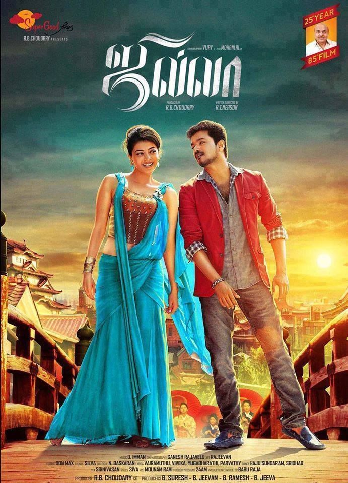 2000 to 2010 tamil video songs download