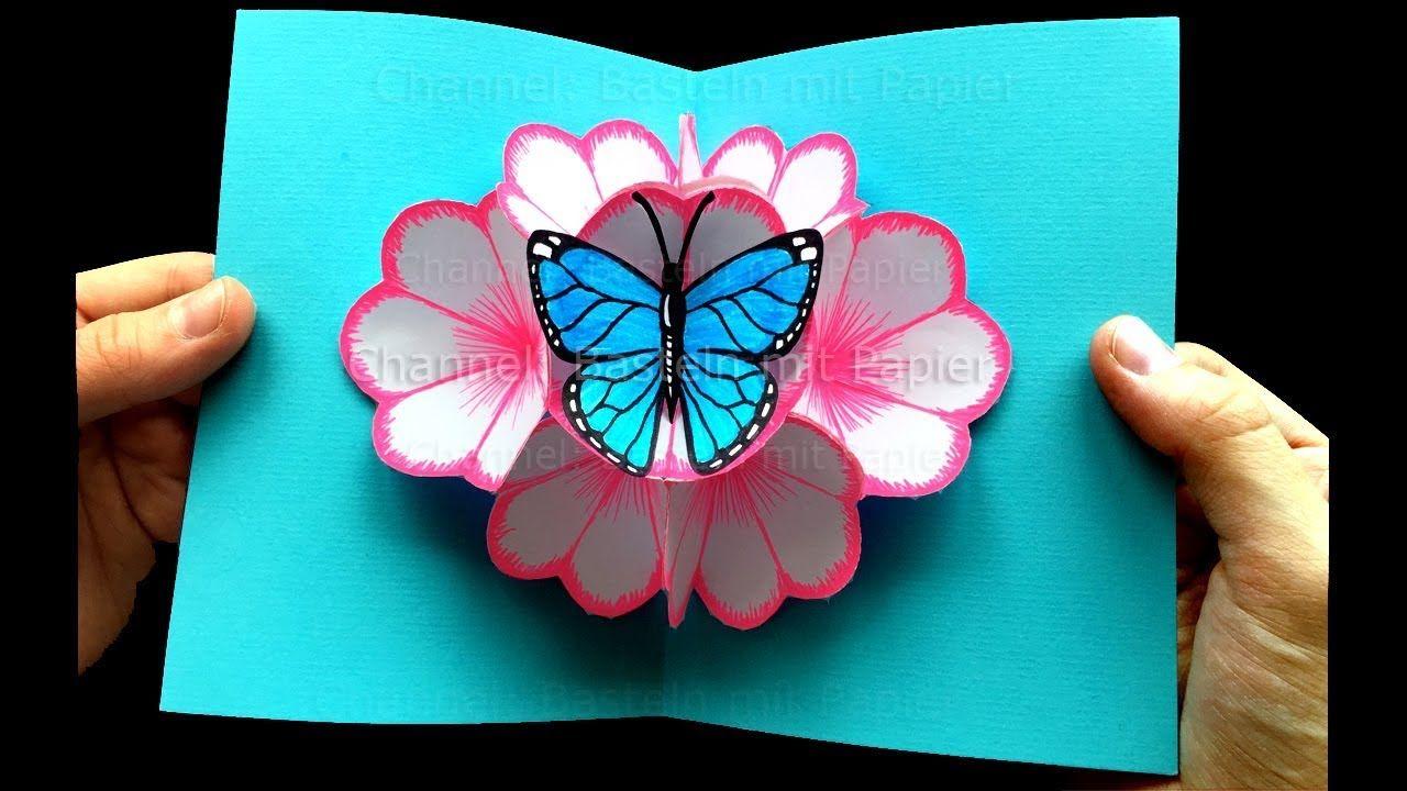 Картинки для, открытки с цветами 3д