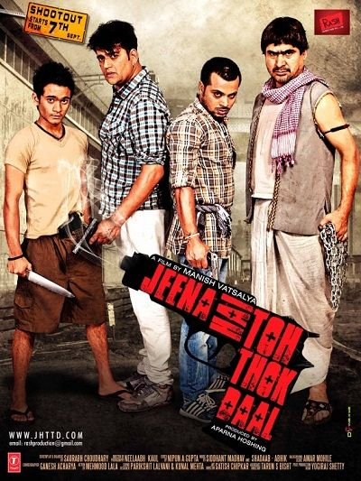 Jeena Hai Toh Thok Daal hindi dubbed full movie free download