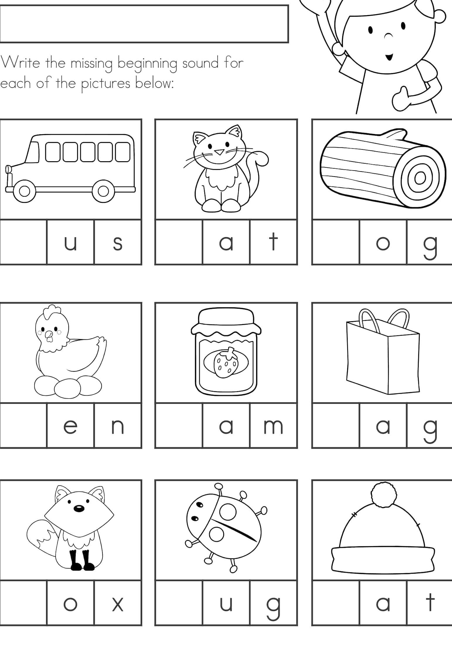Kindergarten Back To School Math Literacy Worksheets And