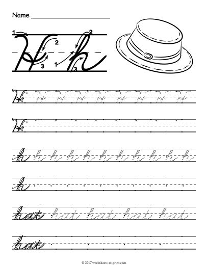 free printable cursive h worksheet cursive writing worksheets. Black Bedroom Furniture Sets. Home Design Ideas