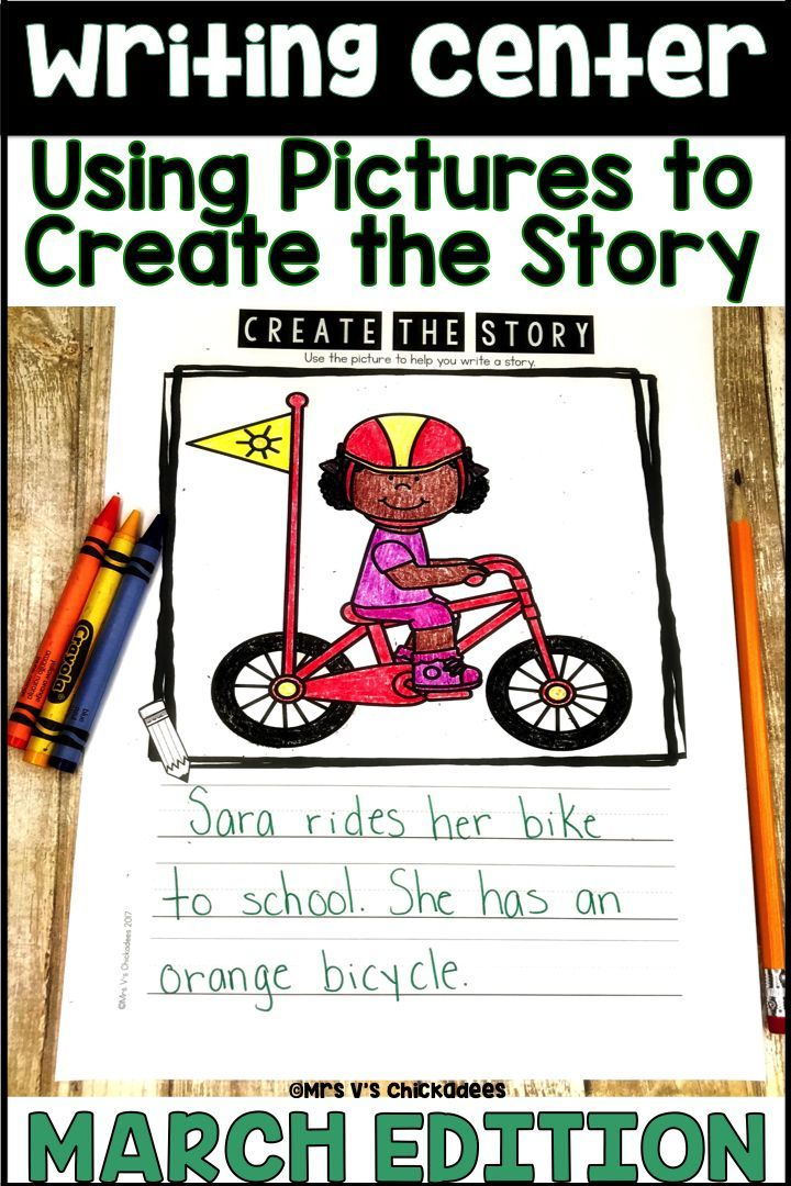 March Writing Activity: Using Pictures to Write a Story ...