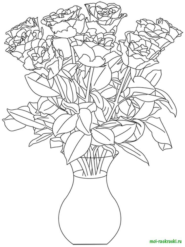 Раскраски цветы в вазе. Скачать и распечатать раскраски ...
