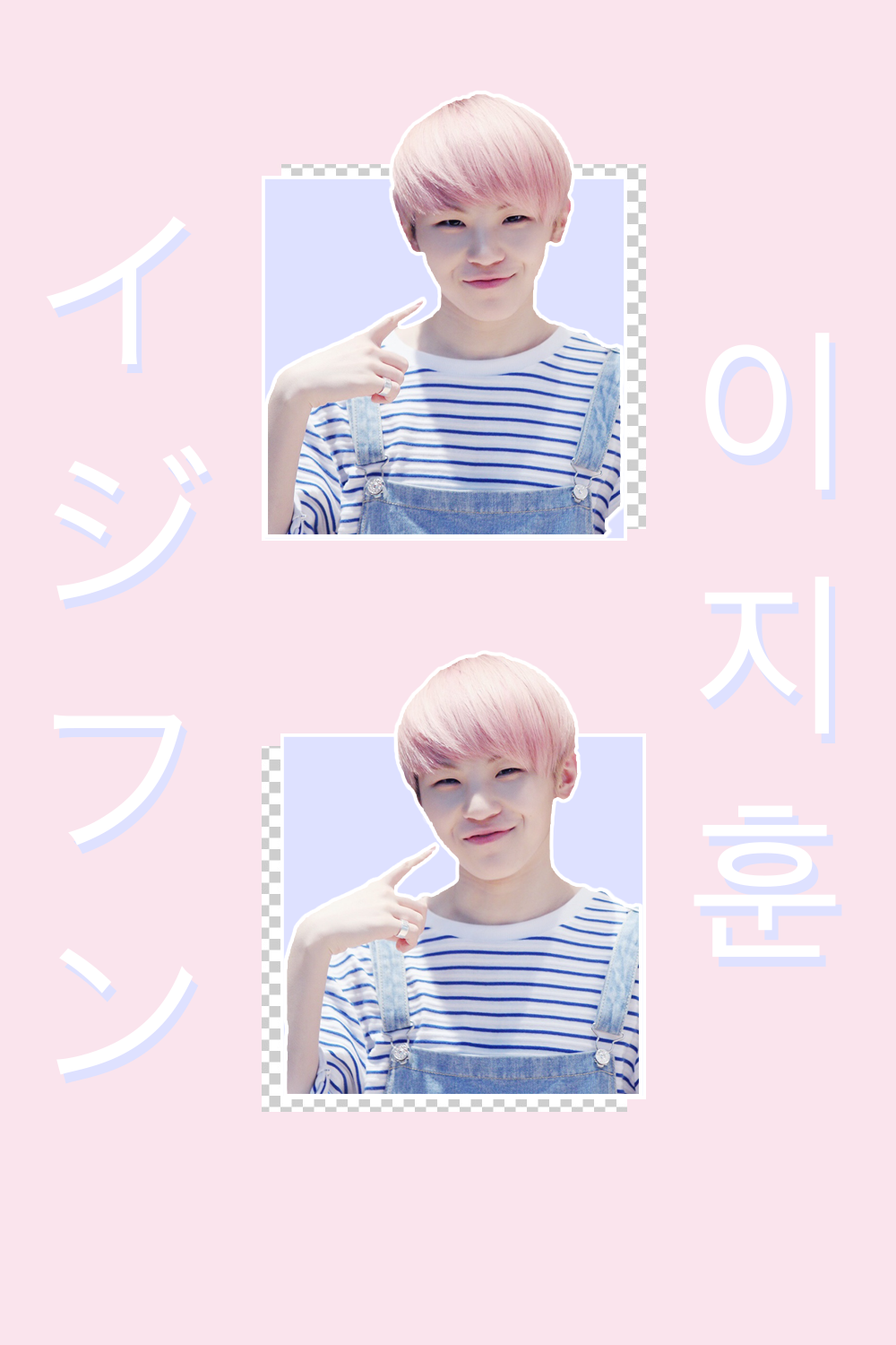 #woozi #wallpaper. For those of you who want the rising producer as your wallpaper! :)