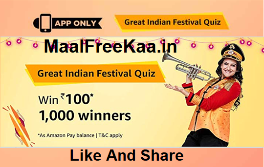 Pin by MaalFreeKaa on Contest Indian festivals, Online