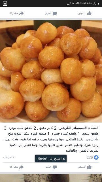 Pin By Matoam Toa On The Best Food Processor Recipes Food Drinks Dessert Yummy Food Dessert