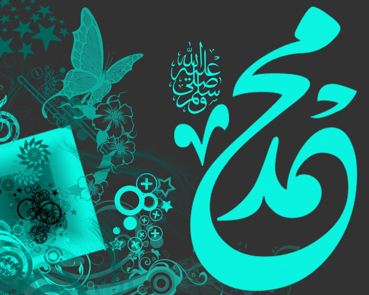Hazrat Muhammad S A W Name Wallpaper Islamic Wallpaper Islamic Calligraphy Wallpapers