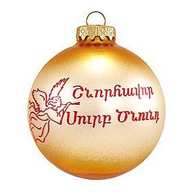Armenian Christmas.Pin On Armenian Icons And Interest