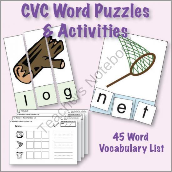 CVC Word Activity Set Giveaway!