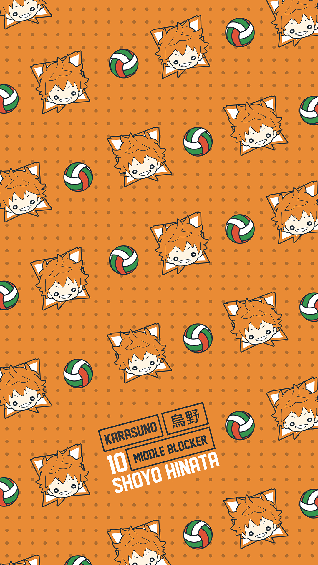 Shoyo Hinata Pattern Wallpaper