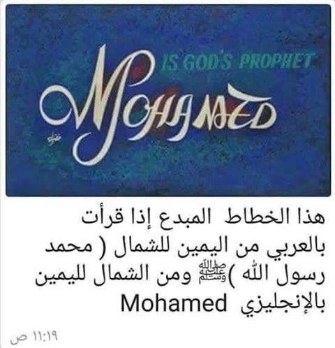 15241277 1561857653829687 6892352959131688331 N Jpg 480 498 Arabic Calligraphy Art Islamic Culture Arabic Calligraphy