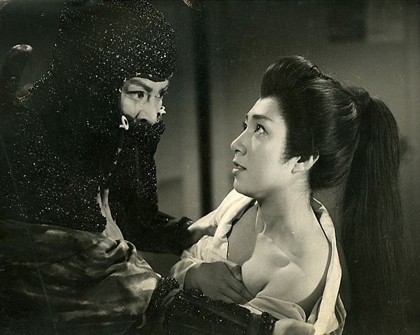 Ohkawa Keiko  1936-, Japanese Actress  , -5968
