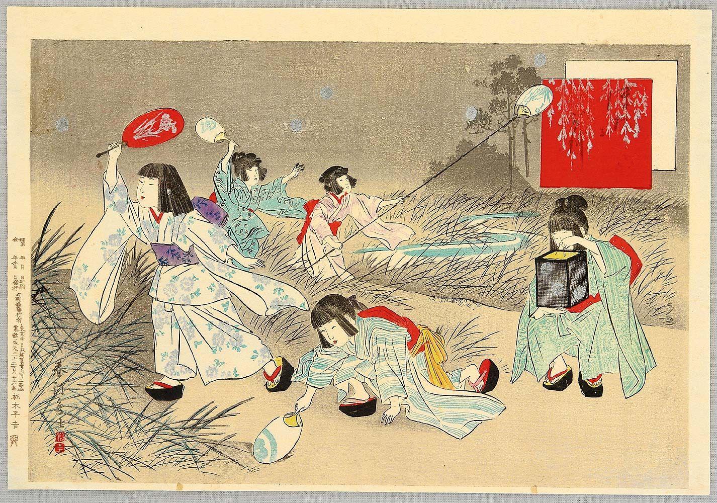 Miyagawa Shuntei Title:Firefly Hunting   Japanese painting ...