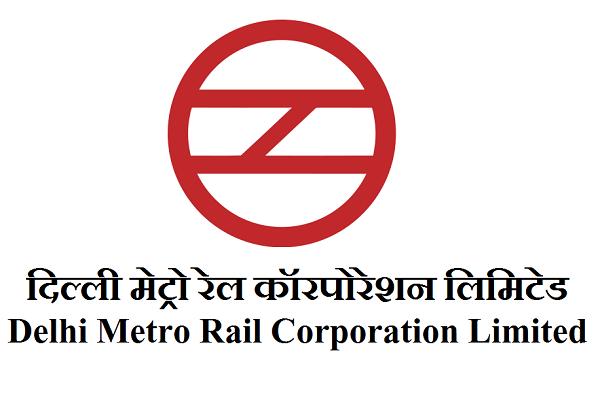 Delhi Metro Rail Corporation Ltd. (DMRC) Recruitment Notification 2016
