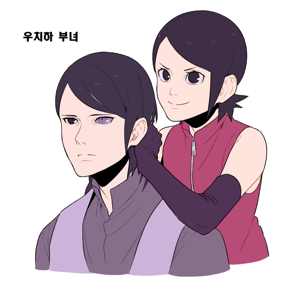 Haha Poor Naruto Is Ignored Again By Sakura: Sasuke, Naruto Sasuke