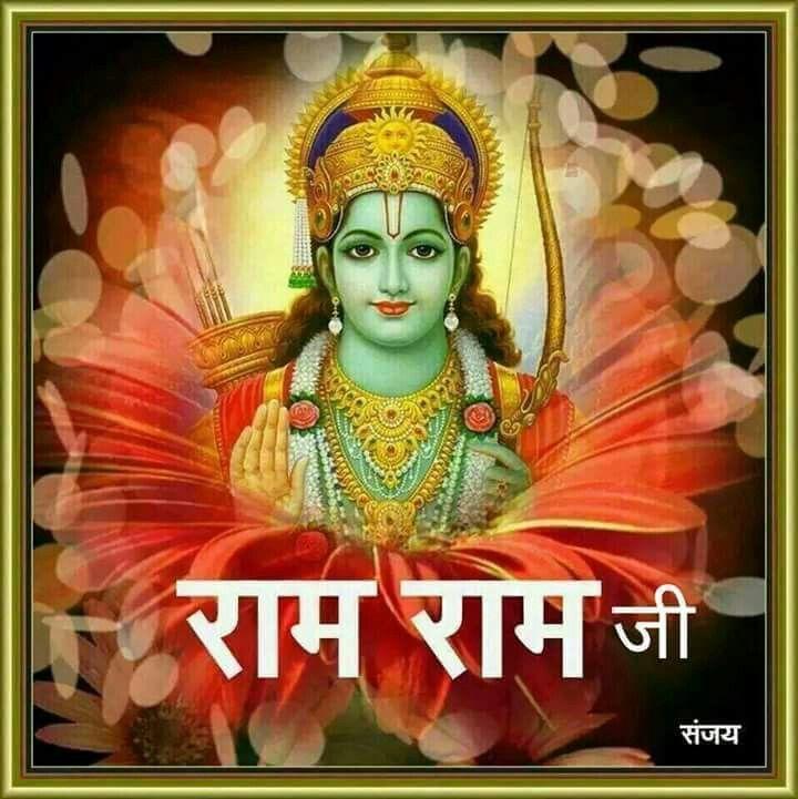 ramji chale na hanuman ke bina free