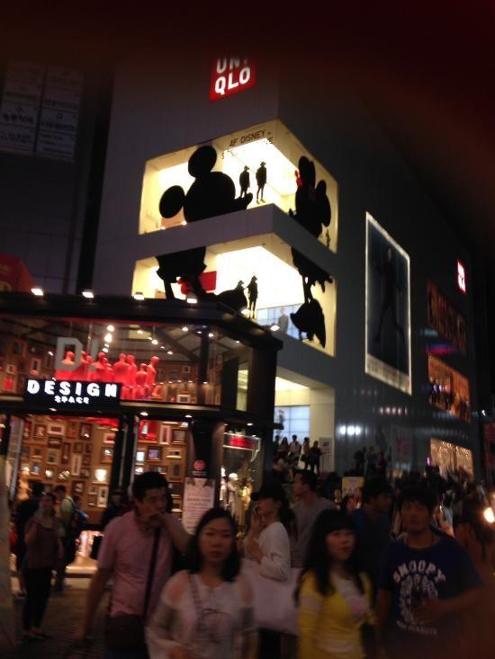 Myeongdong: Hyper Shopping, Seoul