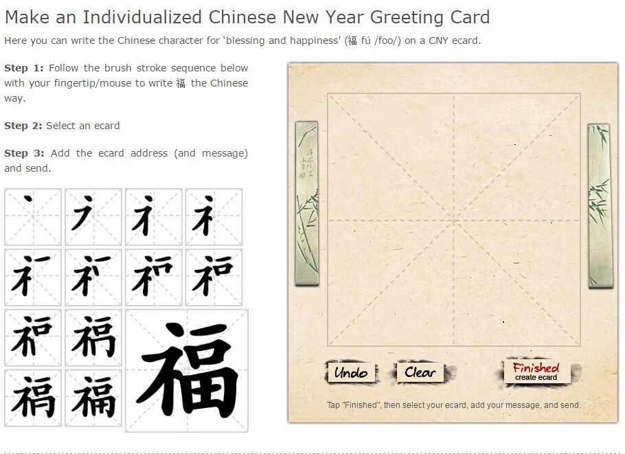 Pin by China Highlights on Chinese New Year | Pinterest | English