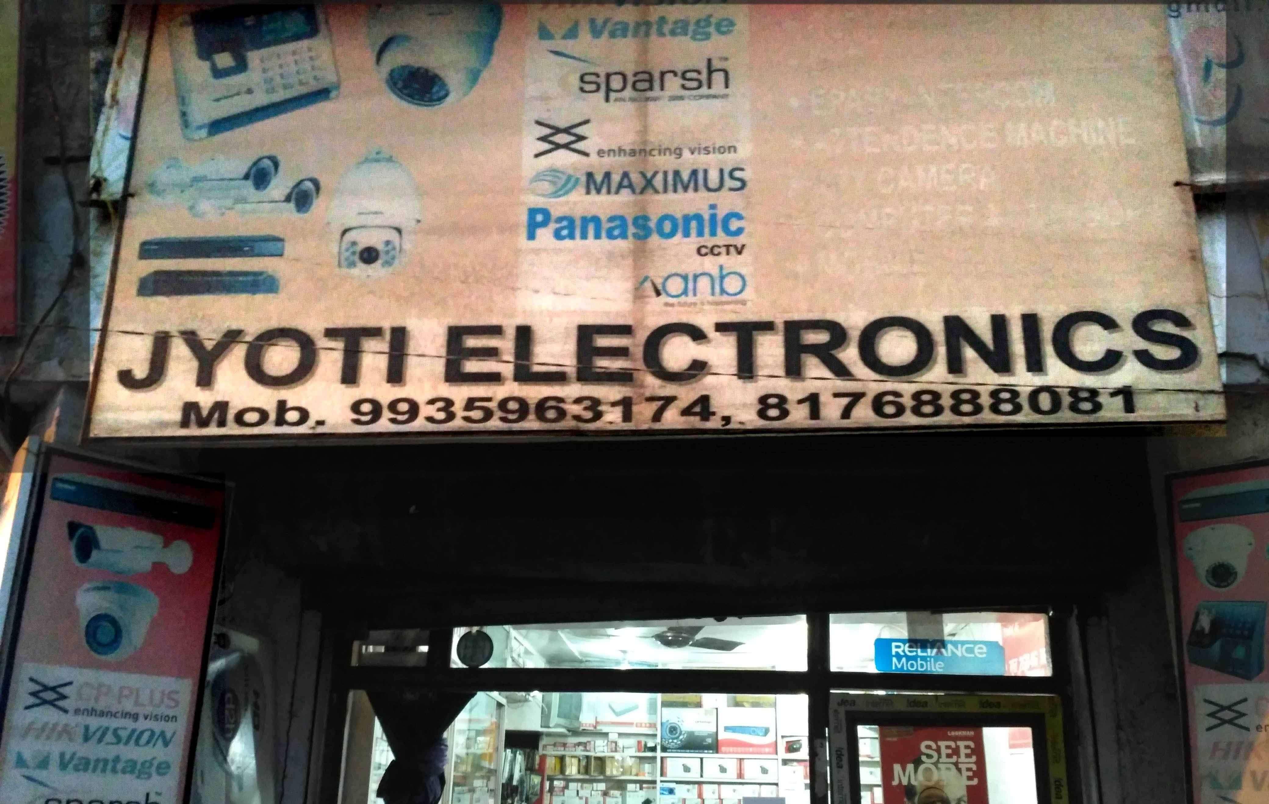 Jyoti Electronics conatct no deals in cctv
