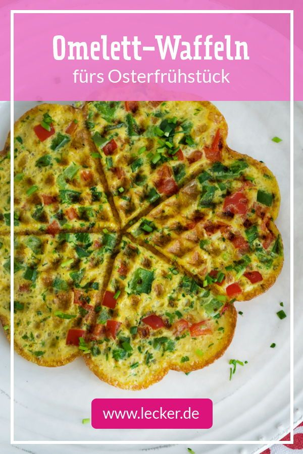 Omelett aus dem Waffeleisen - so geht's| LECKER