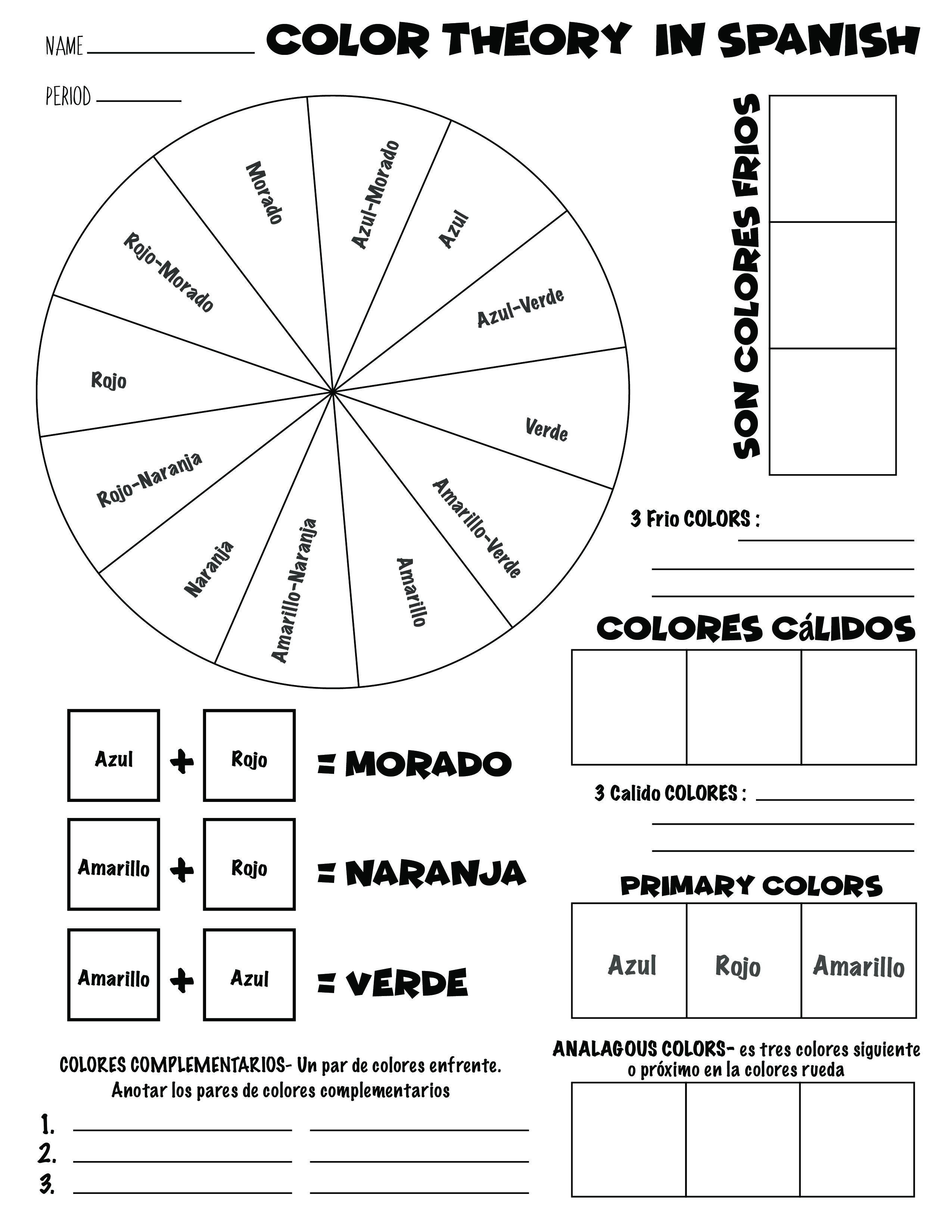 Art 101 Color Wheel Worksheet In Spanish In