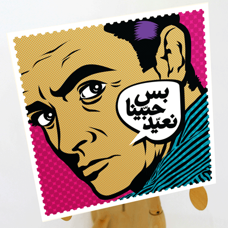 Just Wanted To Wish You Eid Stickers Eid Crafts Eid Cards