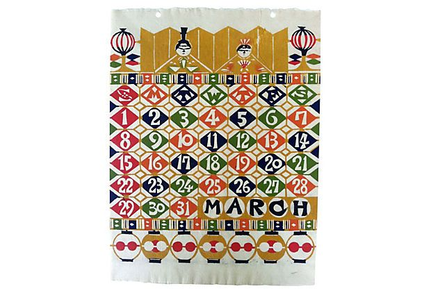 Japanese Calendar, March 1959 on OneKingsLane Ecstatic About
