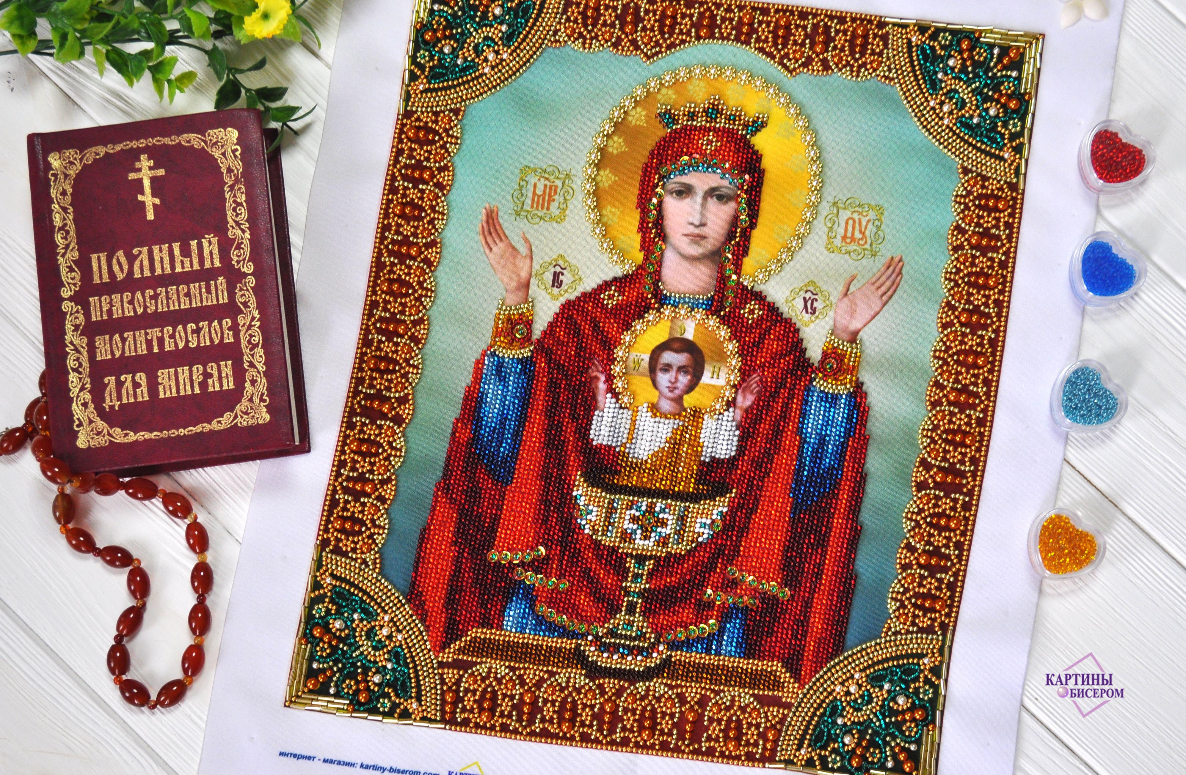 День памяти иконы «Неупиваемая чаша» православные почитают 18 мая
