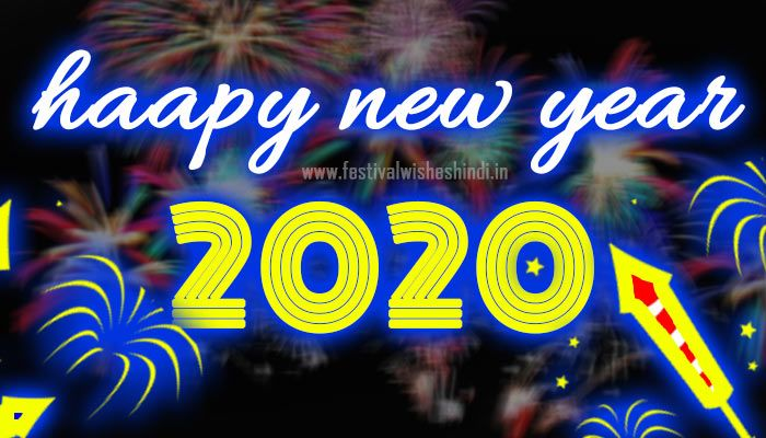 Special Happy New Year 2020 Wishes For Mother With Images & Quotes