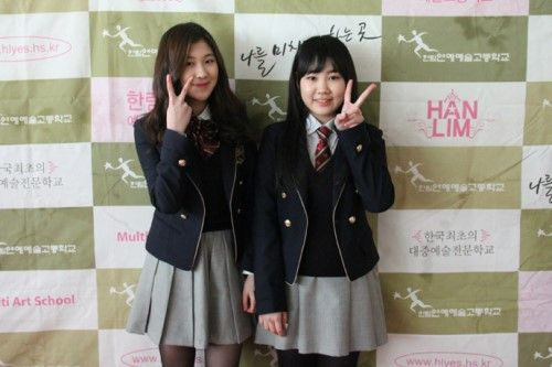 15& attend Hanlim Performing Arts High School's orientation ceremony