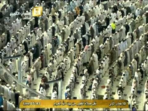 سورة الحجرات صلاة الفجر الأحد 10 5 1436 الشيخ سعود الشريم City Photo City Aerial
