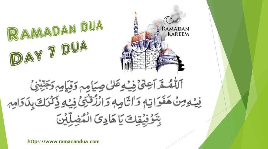 Ramadan Kareem Dua Day 7 Ramadan Dua List Ramadan Ramadan Kareem
