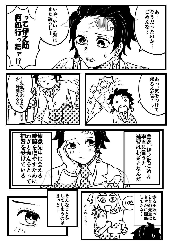 知無(ちむ) on Twitter | 滅, マイムマイム, 花婿