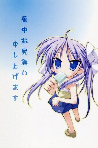 Lucky Star postcard promo Hiiragi Kagami