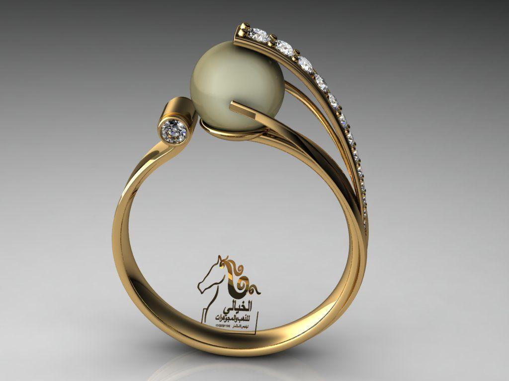 119234ff2 Pin von Mohamed Hedi auf خاتم الماس