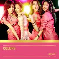 ALBUM] Kana Nishino (西野カナ) – Love Collection ~pink