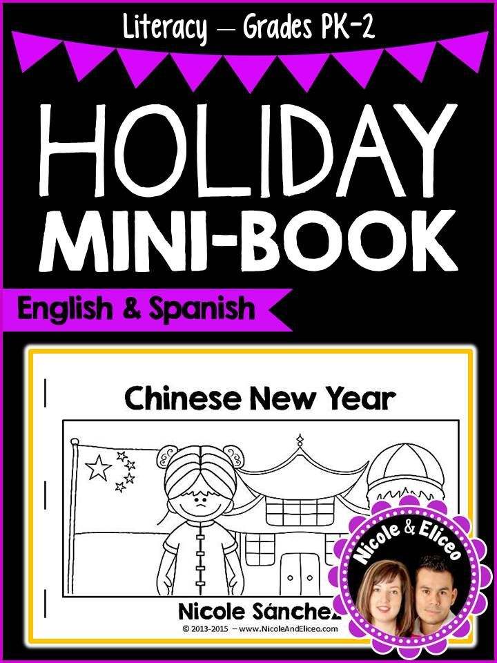 Printable minibook about the Chinese New Year in English